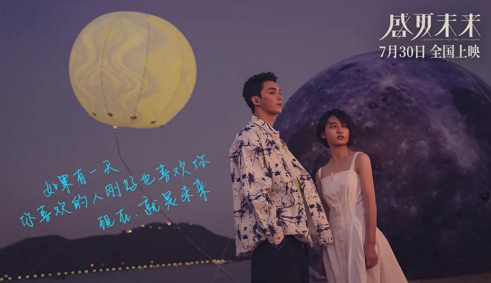 5天票房破3亿,张子枫吴磊联手都不是对手,谢霆锋为自己正名