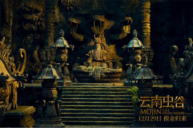 鬼吹灯中的几个重要民族究竟是什么?鬼洞族、先圣族、恶罗海族