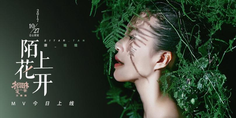 电影《相爱相亲》横版海报.jpg