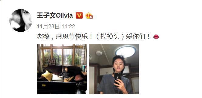 王子文新戏小胡子造型曝光1.jpg